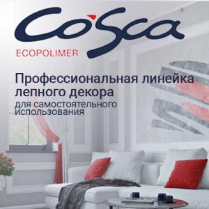 Лепной декор из экополимера COSCA